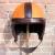 Leather faux vintage NFL Football helmet